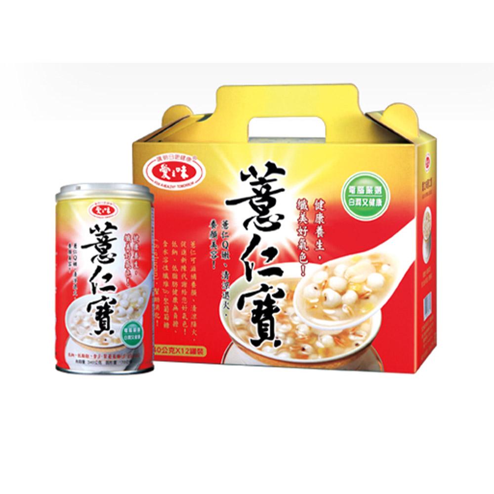 愛之味-薏仁寶340g/罐(12入/盒)