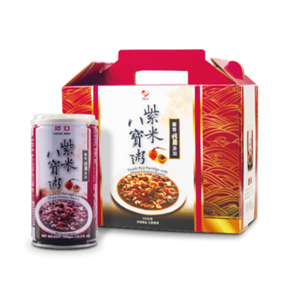 巧口-紫米八寶粥禮盒350g/罐12入/箱