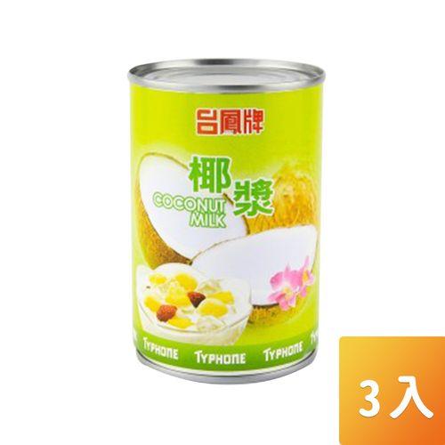 台鳳-椰漿400g/罐3入/組