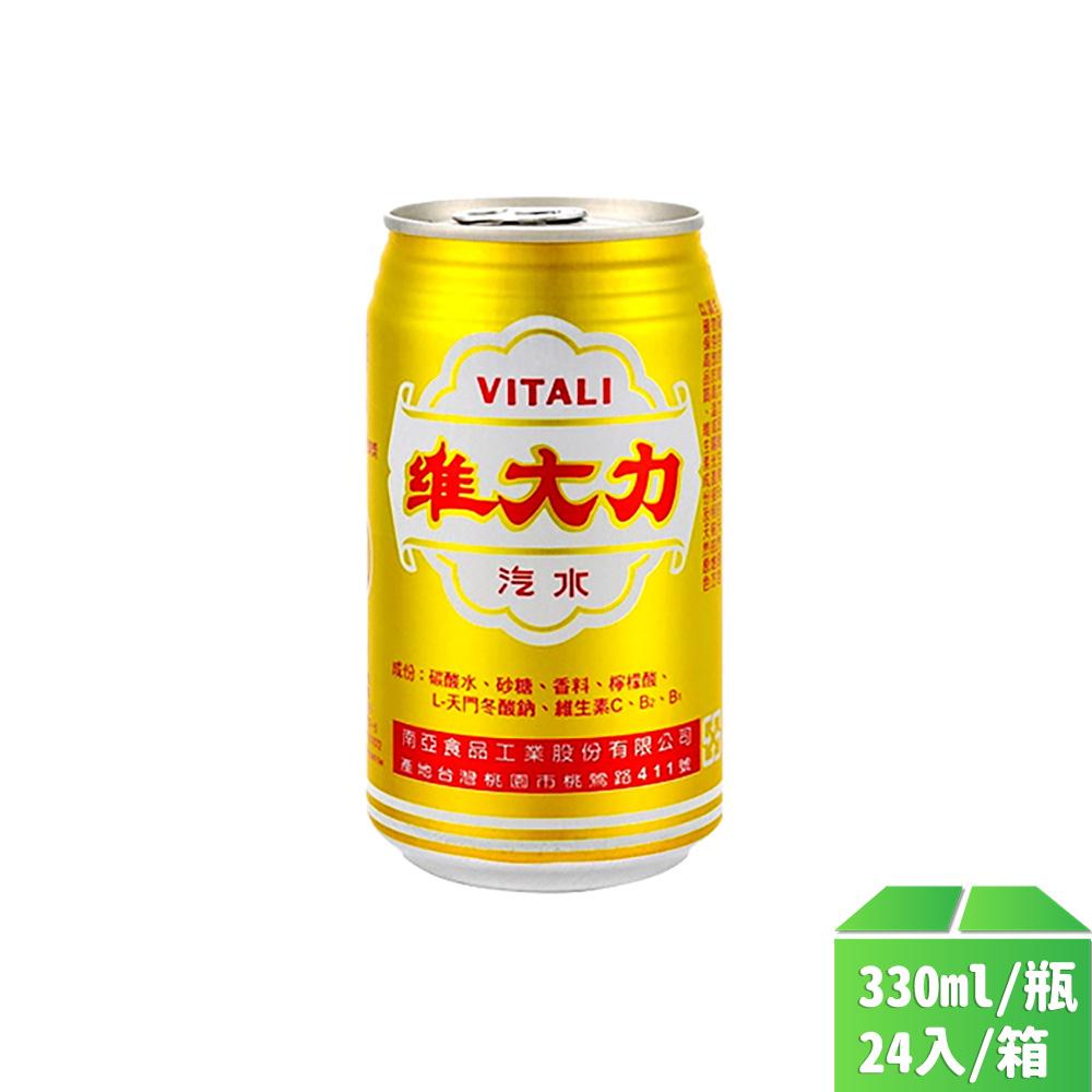 維大力-汽水330ml/瓶(24入/箱)