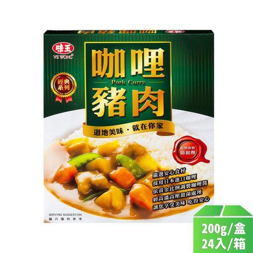 味王-咖哩豬肉200g/盒24入/箱
