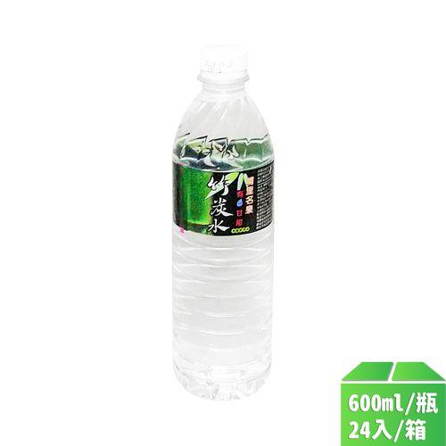 埔興-埔里名泉竹炭水600ml/瓶24入/箱