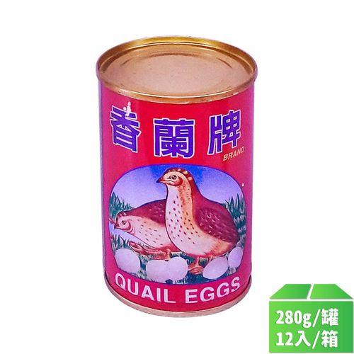香蘭牌-鳥蛋280g/罐12入/箱