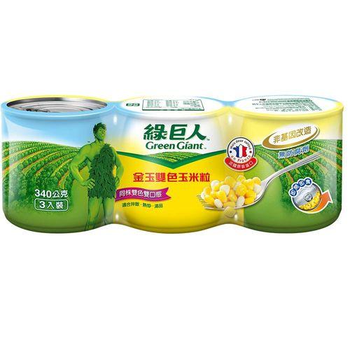 綠巨人-金玉雙色玉米粒198g*3入/組