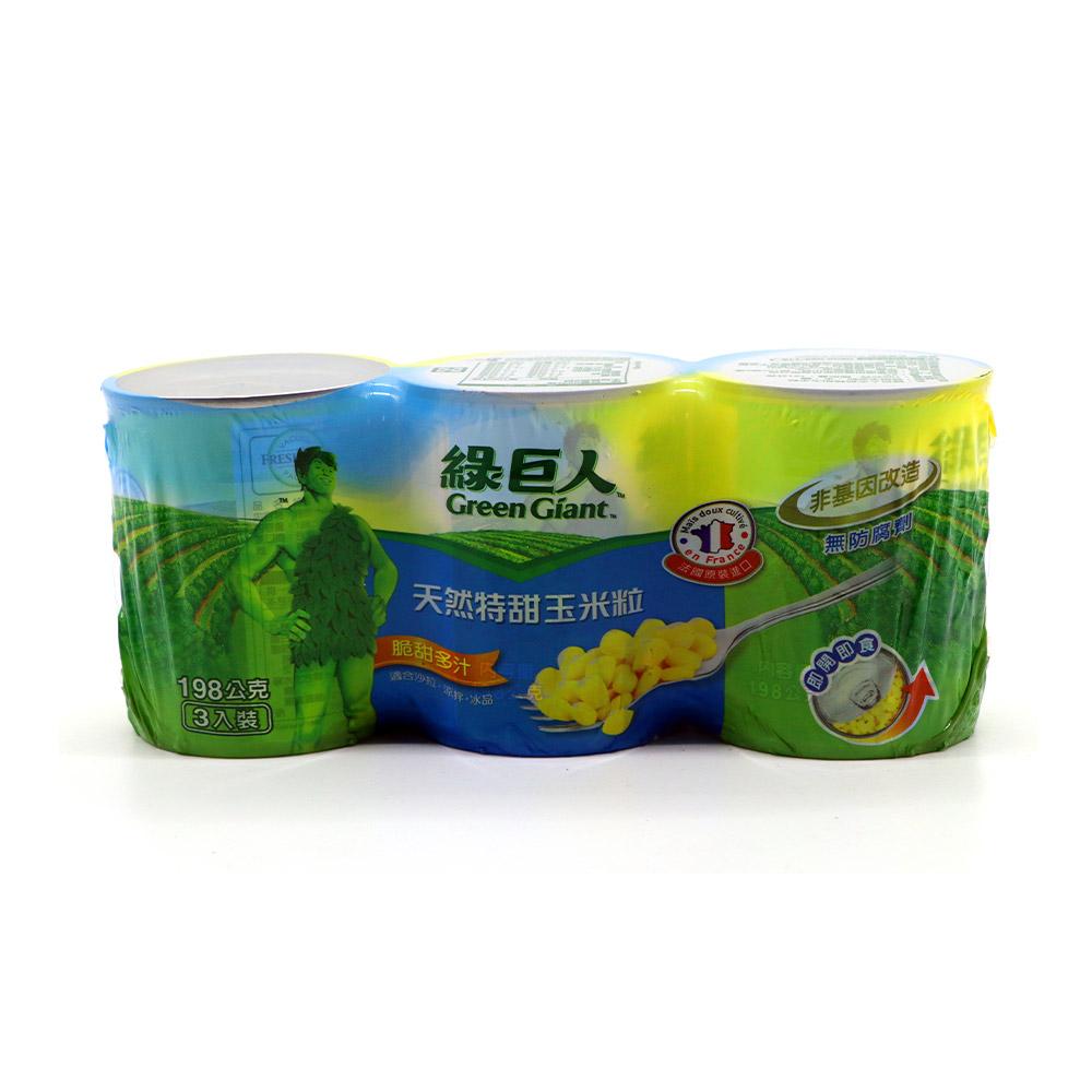 綠巨人-天然特甜玉米粒198g*3入/組