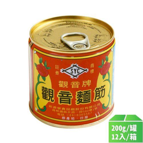 觀音牌-(源)麵筋200g/罐12入/箱