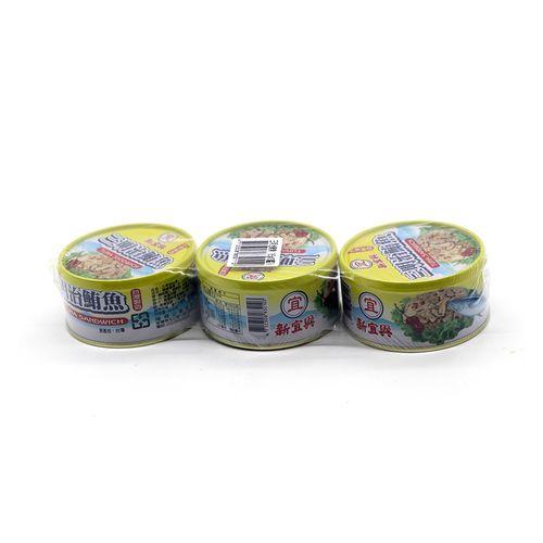 新宜興-三明治鮪魚片170g/罐3入/組