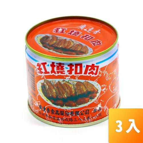 廣達香-扣肉210g/罐3入/組