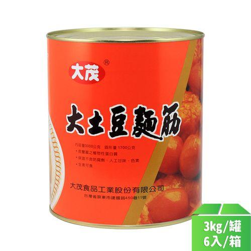 大茂-大土豆麵筋3kg/罐6入/箱