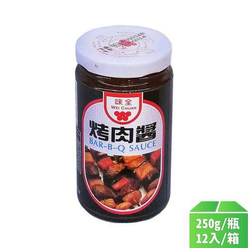 味全-烤肉醬(原味)250g/瓶12入/箱