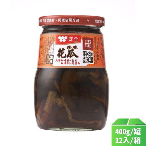 味全-珍味花瓜400g/罐12入/箱