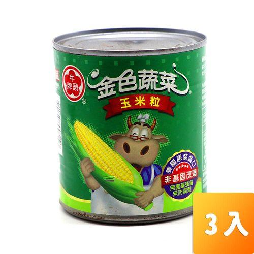 牛頭牌-玉米粒312g/罐3入/組