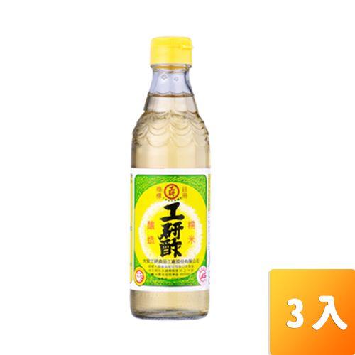 工研-白醋300ml/瓶3入/組