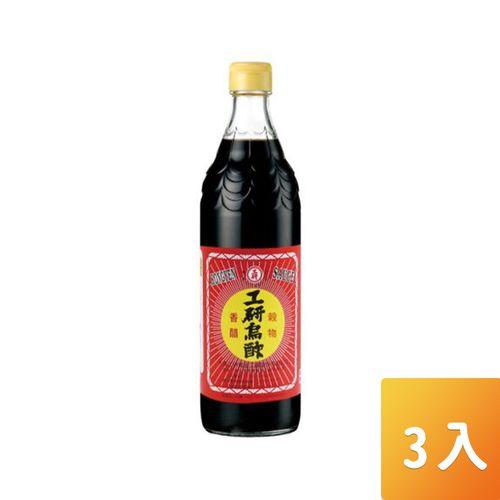 工研-烏醋300ml/瓶3入/組