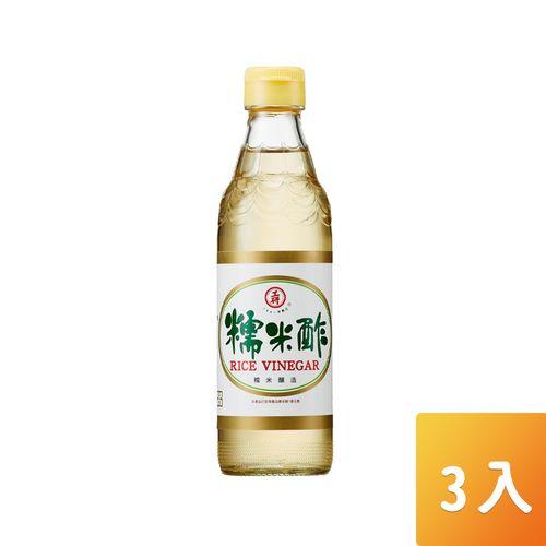 工研-糯米醋300ml/瓶3入/組