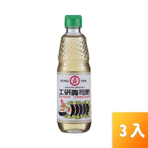 工研-壽司醋300ml/瓶3入/組
