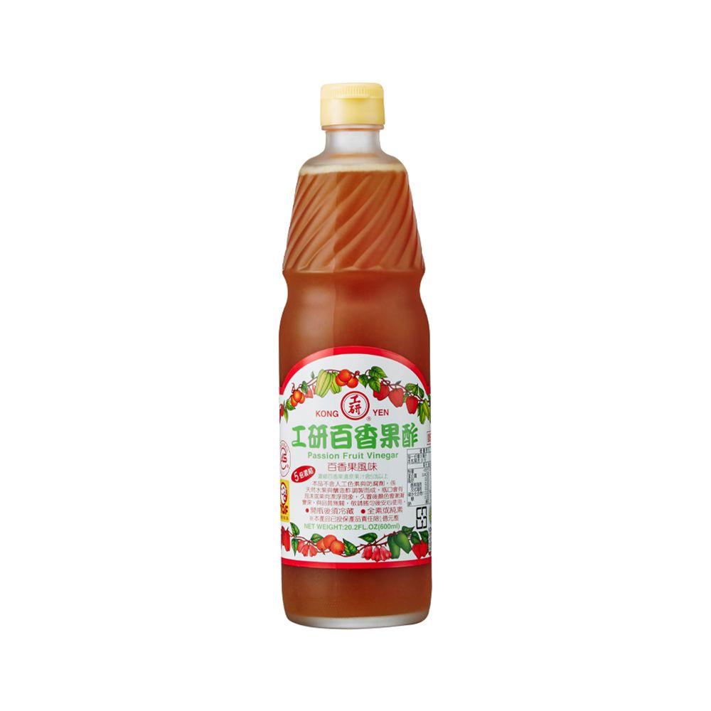 工研-益壽多健康醋(百香果)600ml/瓶