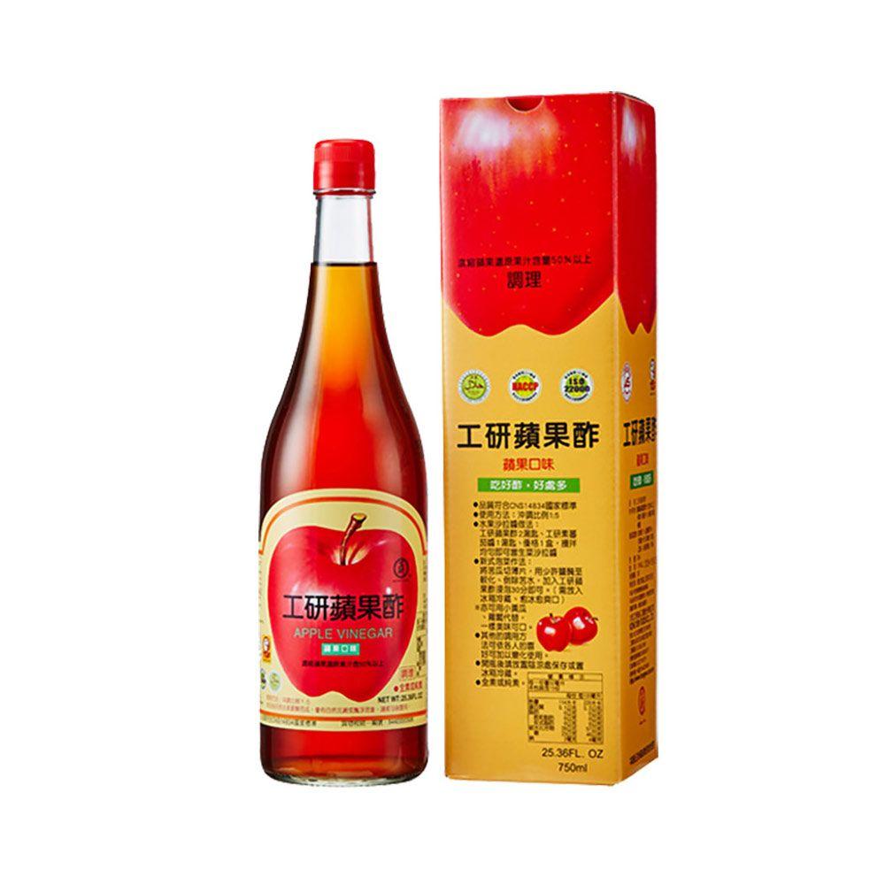 工研-健康蘋果醋750ml/瓶