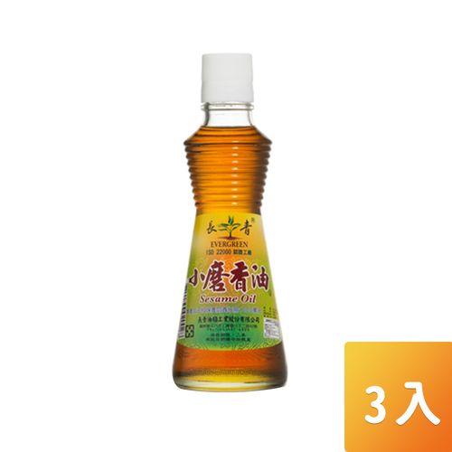 長青-香油(中)217ml/瓶3入/組