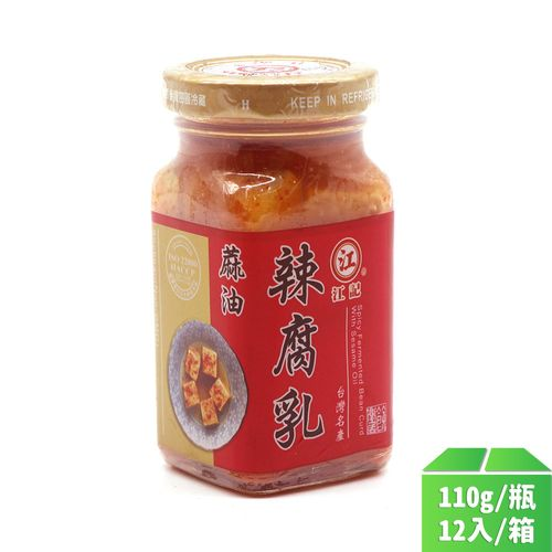 江記-麻油辣豆腐乳110g/瓶12入/箱