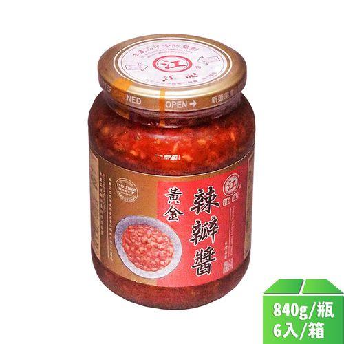 江記-黃金辣豆瓣醬(大)840g/瓶6入/箱