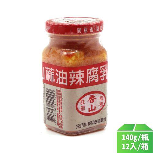 香山-麻油辣腐乳140g/瓶12入/箱