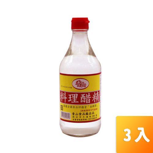 香山-醋精500ml/瓶3入/組