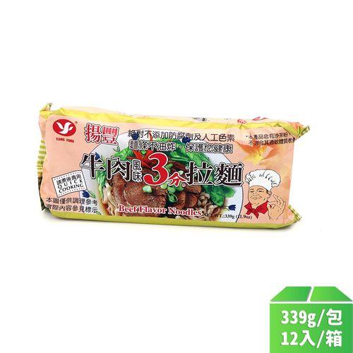 揚豐-牛肉三分拉麵339g/包12入/箱