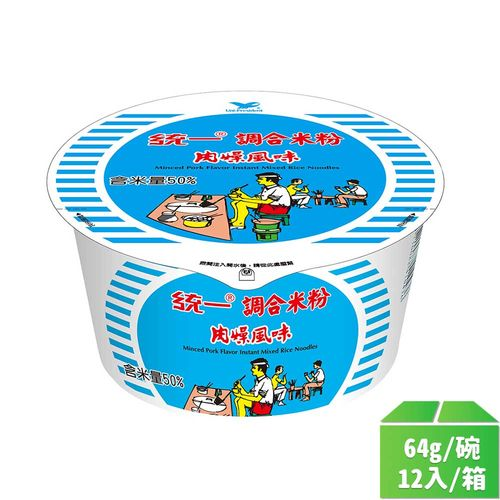 統一-肉燥米粉64g/碗12入/箱