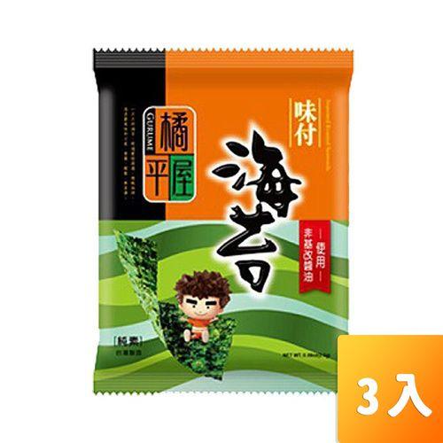 橘平屋-海苔輕巧包2.6g/包3入/組