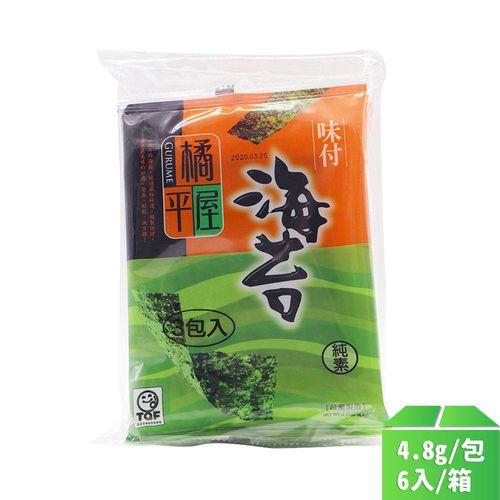 橘平屋-海苔量販包4.8g/包6入/箱