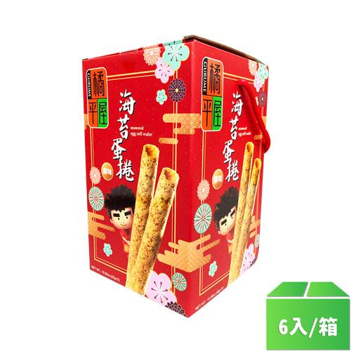 橘平屋-海苔蛋捲禮盒6入/箱