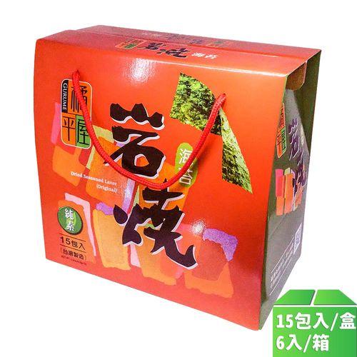 橘平屋-岩燒海苔禮盒15包入/盒6入/箱