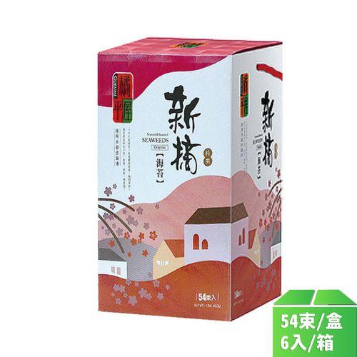 橘平屋-新摘海苔禮盒54束/盒6入/箱