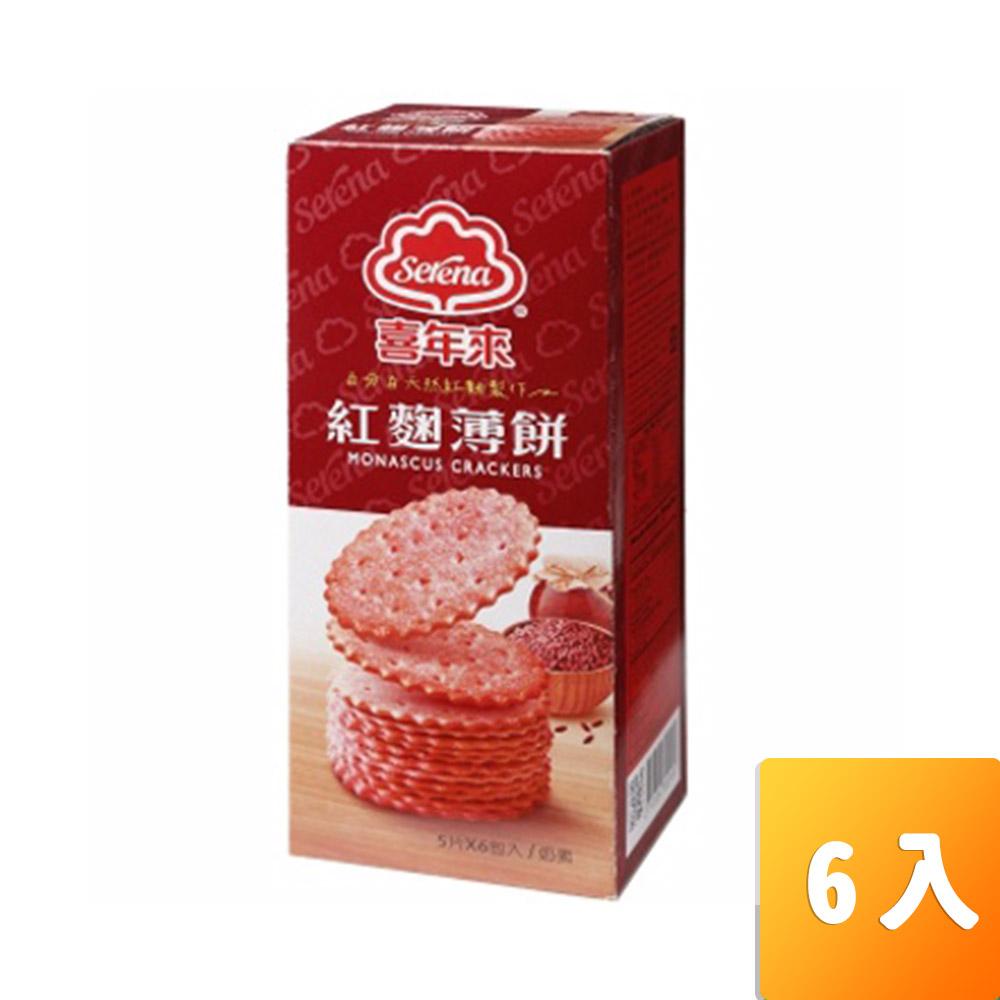喜年來-紅麴薄餅120g/盒6入/組