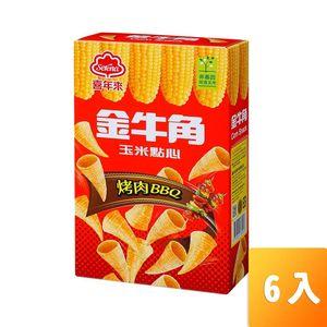 喜年來-金牛角(烤肉)35g/盒6入/組