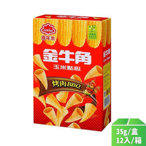 喜年來-金牛角(烤肉)35g/盒12入/箱