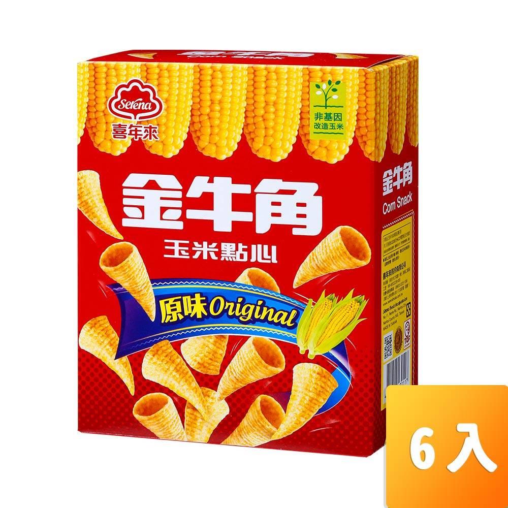 喜年來-金牛角(原味)大60g/盒6入/組