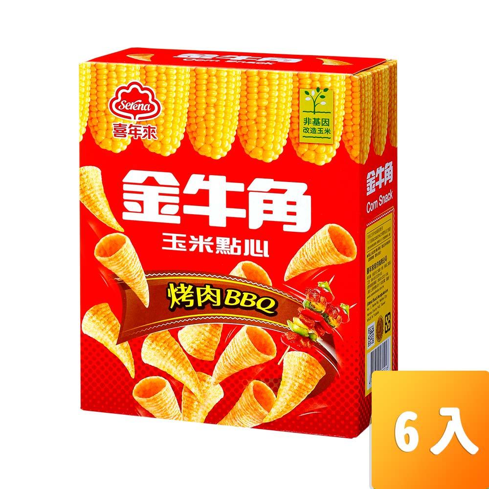 喜年來-金牛角(烤肉)60g/盒6入/組