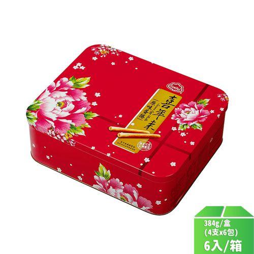 喜年來-大方蛋捲禮盒384g/盒(4支x6包)6入/箱