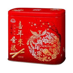 喜年來-芝麻蛋捲禮盒512g/盒(4支x8包)