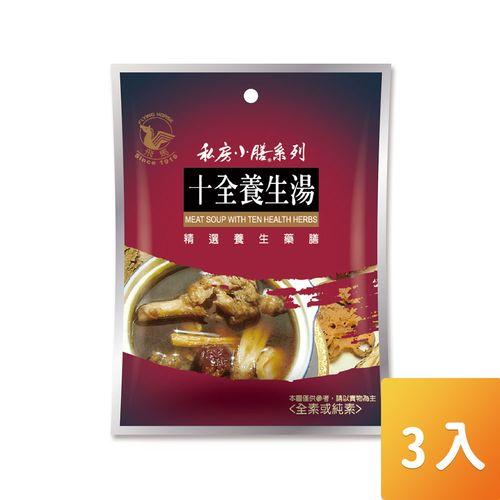 飛馬-十全養生湯45g/包3入/組