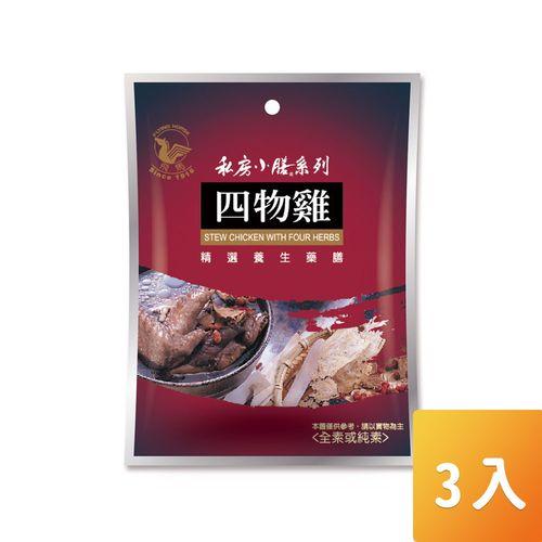 飛馬-四物雞46g/包3入/組