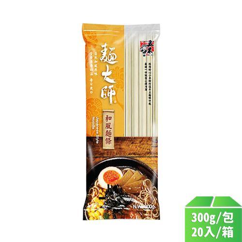 五木-麵大師和風麵條300g/包20入/箱