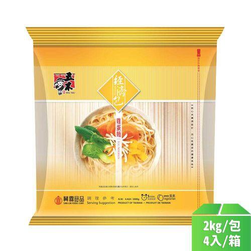 五木-雞蛋麵條經濟包2kg/包4入/箱