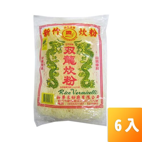 雙龍-米粉250g/包6入/組