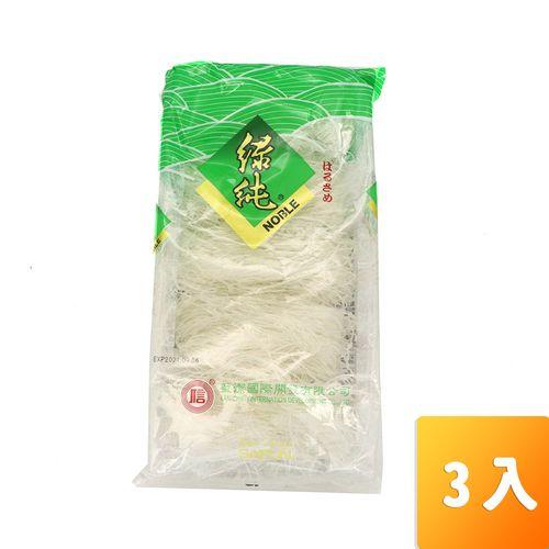 綠純-冬粉250g/包3入/組