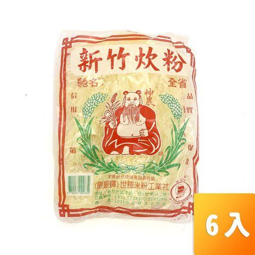 神農牌-新竹米粉200g/包6入/組