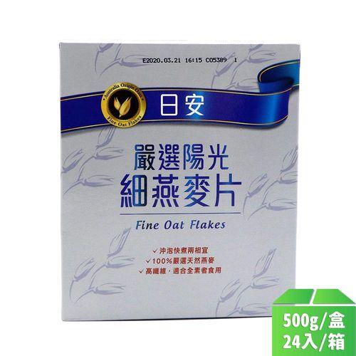日安-澳洲細燕麥片500g/盒24入/箱