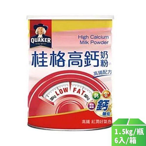 桂格-高鐵高鈣1.5kg/瓶6入/箱